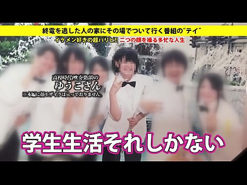 【無料エロ動画】終電を逃したスイカップな小娘を会話して家までついて行...