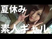 http://img-l3.xvideos.com/videos/thumbs/07/99/48/07994888f299b57daa57861f597a88d0/07994888f299b57daa57861f597a88d0.13.jpg