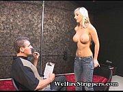 http://img-l3.xvideos.com/videos/thumbs/37/c1/72/37c1723c25bf05b832339b1b351ca1f5/37c1723c25bf05b832339b1b351ca1f5.4.jpg