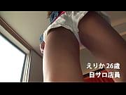 ERIKA動画プレビュー10