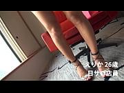 ERIKA動画プレビュー7