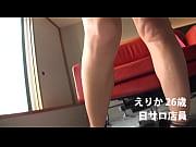 ERIKA動画プレビュー8