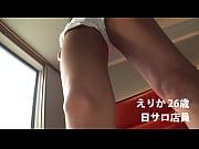 ERIKA動画プレビュー9