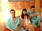 http://img-l3.xvideos.com/videos/thumbs/77/0e/6e/770e6ec449dcd384dfede310886f80e5/770e6ec449dcd384dfede310886f80e5.2.jpg