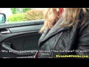 Branquinha fazendo amor no carro