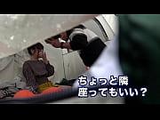 素人動画プレビュー20