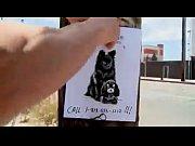 http://img-l3.xvideos.com/videos/thumbs/b5/f8/a3/b5f8a3bbd1cd7534055aa4d190c61847/b5f8a3bbd1cd7534055aa4d190c61847.4.jpg