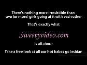http://img-l3.xvideos.com/videos/thumbs/ed/75/5a/ed755a5d2539c5020298bdb437939bbd/ed755a5d2539c5020298bdb437939bbd.30.jpg