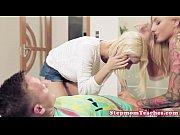 Ζευγάρι γαμιέται με milf μητριά (10 min)