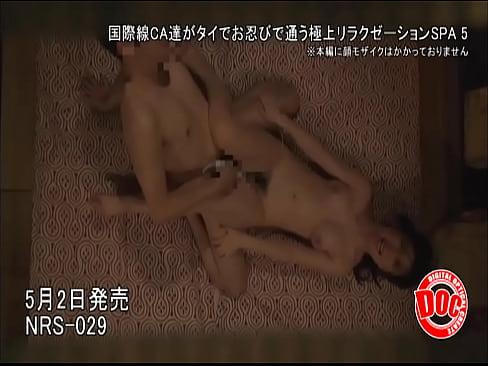 http://img-l3.xvideos.com/videos/thumbslll/58/7d/8c/587d8c92989f393c452bc5747506e183/587d8c92989f393c452bc5747506e183.15.jpg